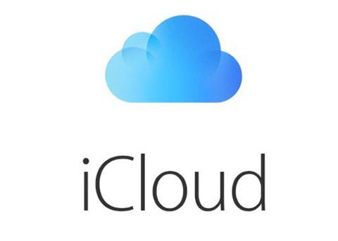 苹果:云上贵州也有权访问用户iCloud数据