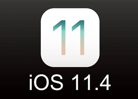 苹果发布iOS11.4 beta公测版 你准备升级iOS11.4吗?