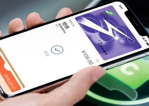 iOS11.3北京上海公交卡来了 如何设置Apple Pay公交卡?