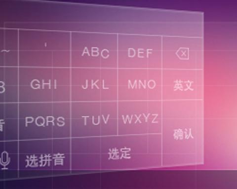 iOS7越狱能安装百度输入法吗?百度输入法安装教程
