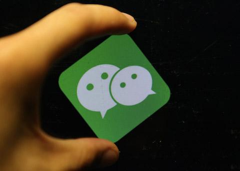 微信小程序新增5大能力:支持卡券