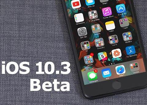苹果推送iOS10.3 beta2更新 你准备升级吗?