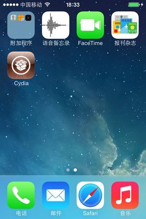 iOS7.0.6完美越狱教程