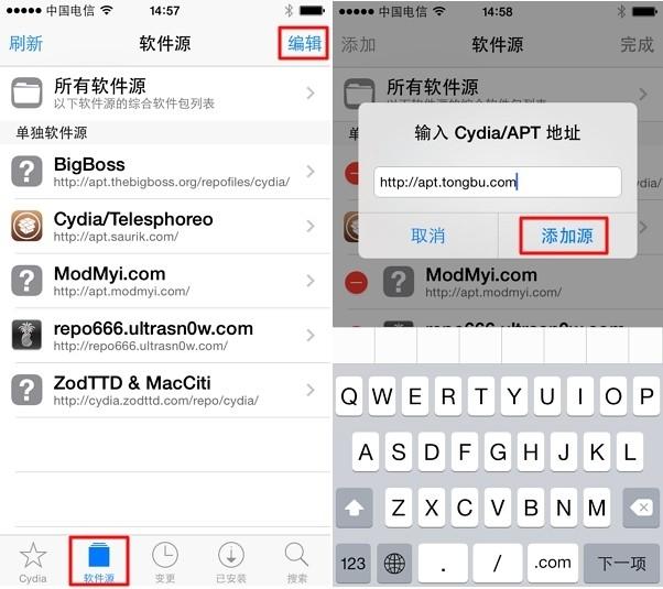 [插件] 兼容iOS8越狱插件推荐合集 Vol.3