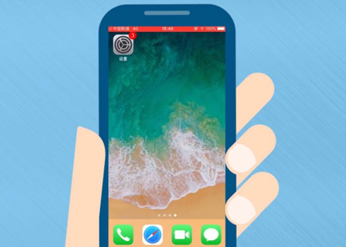iOS 13个人热点断连顽疾:有望在iOS 13.4版彻底修复