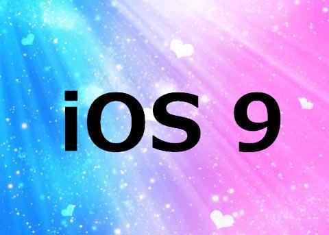 又来,苹果再次推送iOS9.3新版本解决无法激活问题