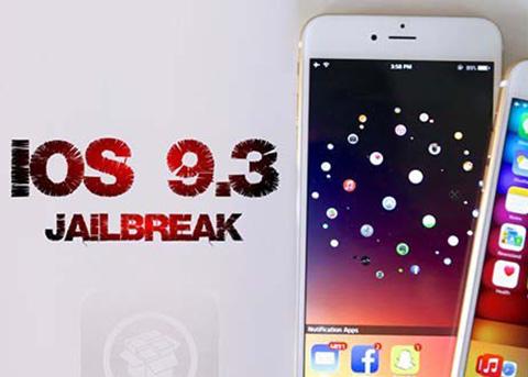 iOS9.3漏洞曝光 iOS9.3越狱进展怎样?