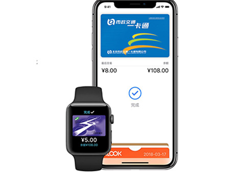 苹果确认初代Apple Watch不支持Apple Pay刷公交