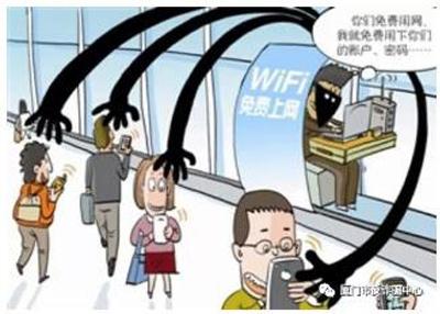 @小伙伴们,国庆假期,看好自己的钱袋子很重要!