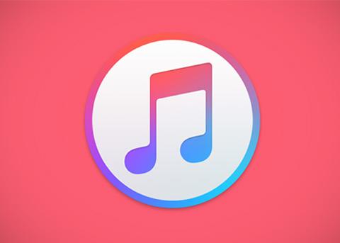 5月25日起 iTunes商店将不再支持旧系统PC