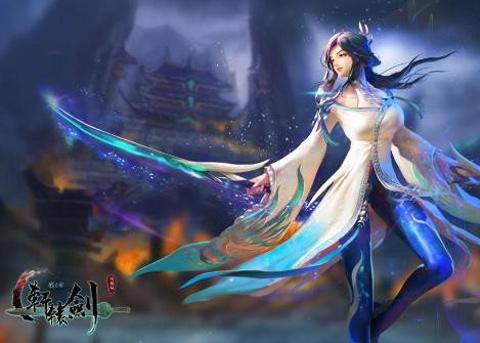 《轩辕剑 汉之云》首款MMO手游 预约开启