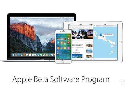 iOS10公测版发布!如何升级iOS10公测版!
