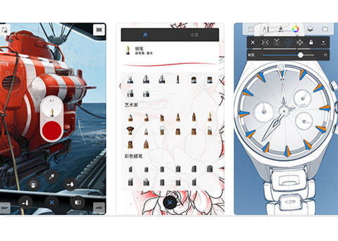iOS绘画神器《SketchBook》宣布完全免费