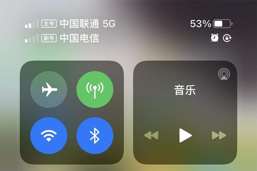 苹果回应iPhone 12信号差问题:建议更新系统、重插SIM卡