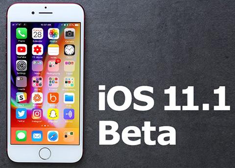 iOS11.1 beta4已发布 iOS11.1 beta4正式版还会远么?