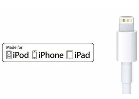 iPhone小技巧:如何查询第三方数据线和配件是否有 MFi 认证?