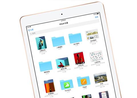 苹果为师生免费提供200GB的iCloud存储空间