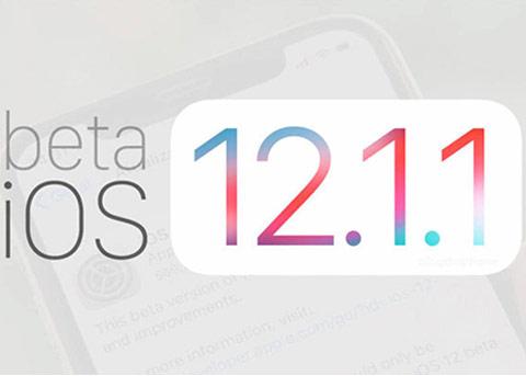小版本更新:iOS12.1.1 beta3发布修复bug