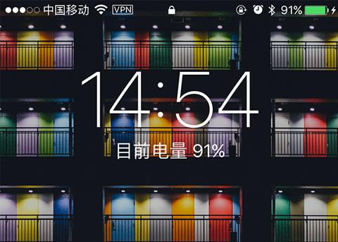 迷妹壁纸杂货铺之iPad Pro演示专用壁纸推荐