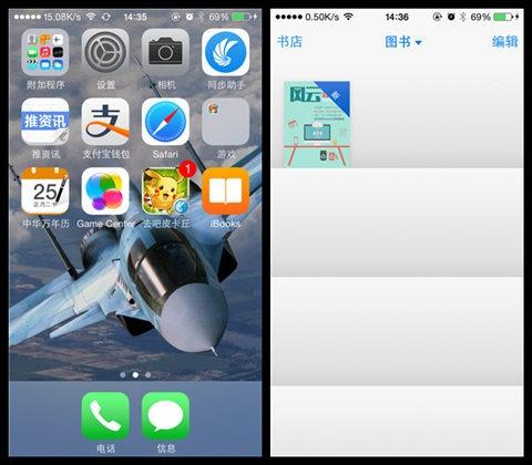 iPhone iPad上怎么看电子书 怎么用iPhone iPad导入文档