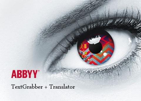 TextGrabber+Translator:轻松采文字