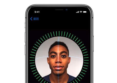 苹果Face ID出世,安卓阵营明年迅速跟进
