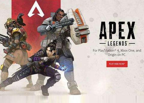EA计划将热门游戏《Apex Legends》引入iOS