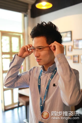 Google Glass 型到不需要朋友!