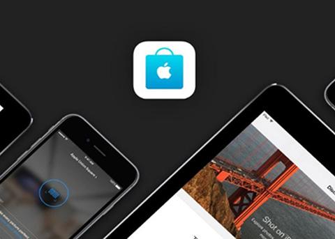 Apple Store应用小幅改进 已支持语音搜索