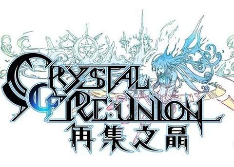 gumi旗下游戏《再集之晶》将要推出中文版