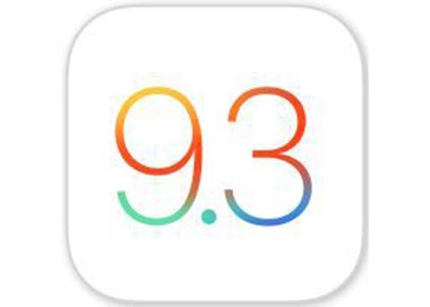 iOS9.3.3正式版固件下载,如何升级iOS9.3.3正式版