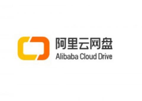 阿里网盘内测中:最高6TB、非会员高速下载
