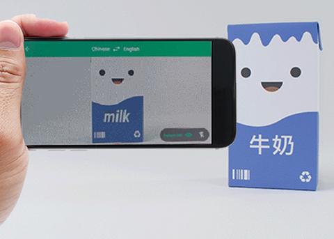 Google 翻译全面重返中国大陆,试过你就知道有多好用 | App 推荐