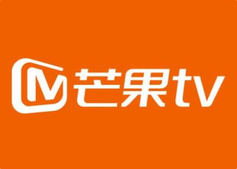 芒果TV天猫官方旗舰店:年卡会员4折+赠送月卡,限时3天