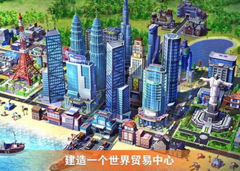 模拟城建手游《完美城市》本月中旬首测