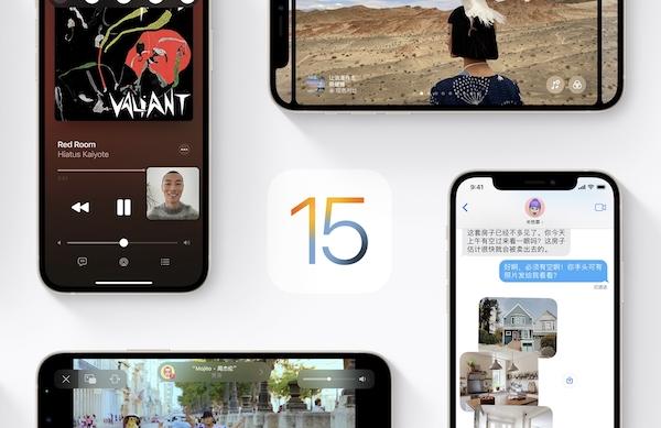 iOS 15更新率数据出炉 正式版推出2天后远不及iOS 14