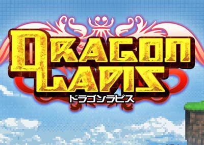 日系复古RPG手游《Dragon Lapis》上架安卓平台