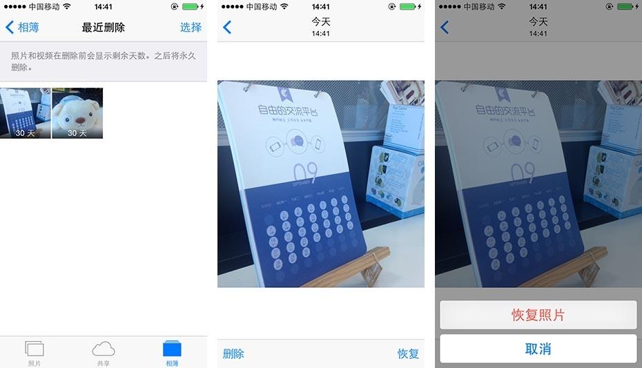 你一定要知道的15项iOS8实用小技巧