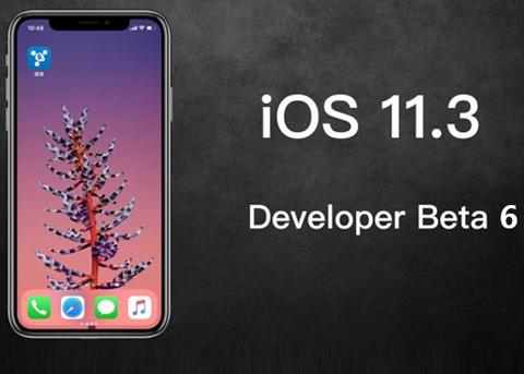 iOS11.3 beta6发布 iOS11.3正式版或于3月27日到来