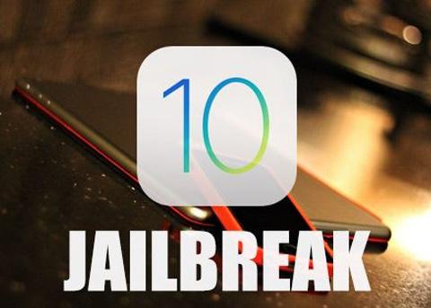 iOS10.3.3完美越狱又有新希望 你还在等么?