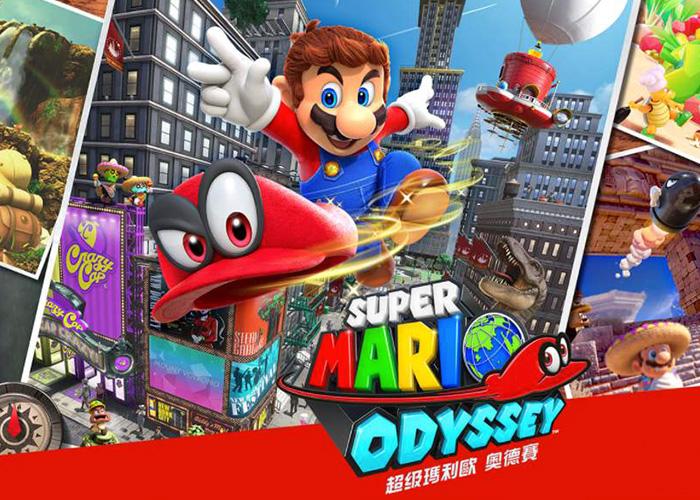 3月首批游戏版号获批:国行Switch新增两款游戏