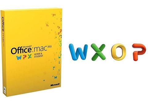 微软已完全停止对Office 2011套件的支持