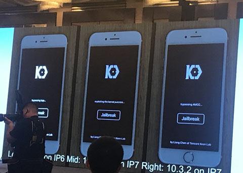 iOS11 Beta越狱已达成 但iOS11越狱工具短期内不会有