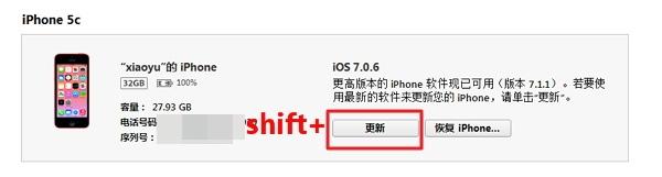 iOS8beta下载 iOS8beta升级教程无需开发者账号