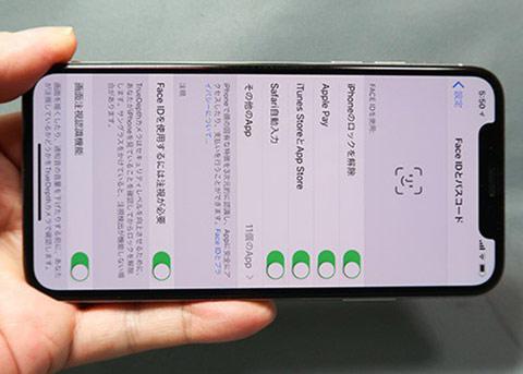 iPhone X Plus将搭配5.5英寸显示屏 面容ID支持横屏解锁