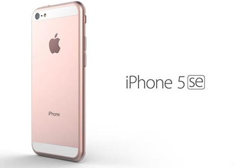 iPhone5se价格曝光,iPhone5se国行售价是多少?