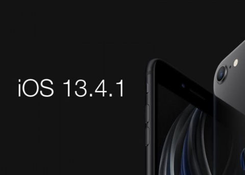 iOS 13.5发布后 苹果已关闭iOS 13.4.1降级通道