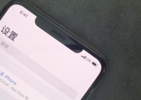 有锁iPhone全系黑解突然开放:支持iOS 14、支持iPhone 12 5G网络