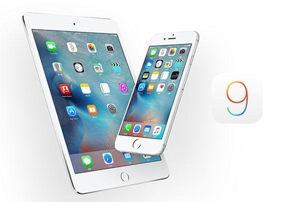 iOS9.0.1官方固件下载大全 升级iOS9.0.1更加流畅稳定