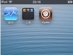 iOS6.1.5完美越狱教程